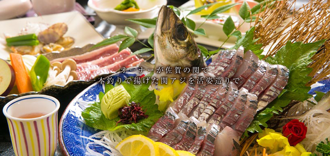 Enjoy the freshest seafood of Beppu!!Since we have our own fish tank,we can send fresh seafood any time.
